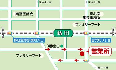 文明堂印刷株式会社 横浜営業所